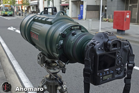 Apo 200-500mm F2.8/400-1000mm F5.6 Ex Dg